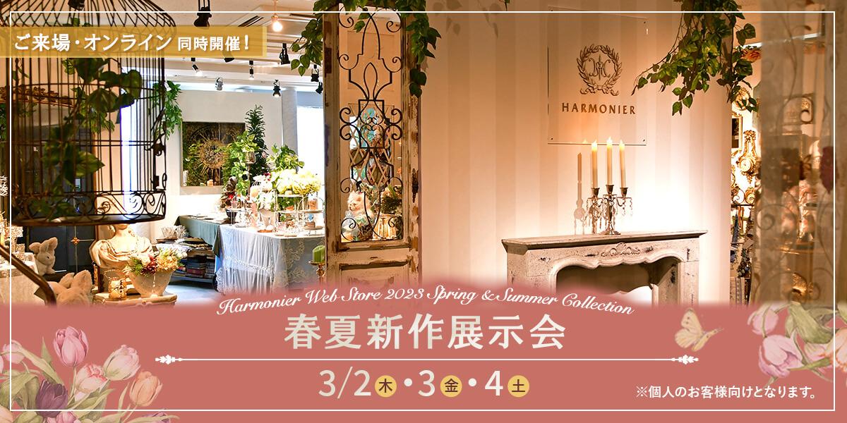 【9/30~】オンラインクリスマス展示会開催のお知らせ