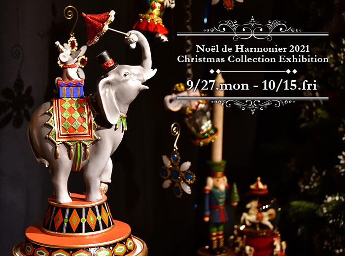 【予約開始】年内ラスト!クリスマス展示会開催&2022年春夏新作コレクション公開