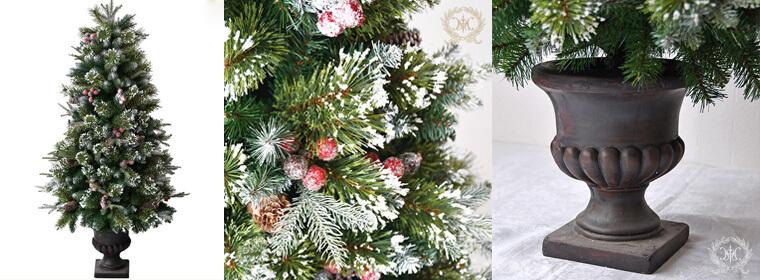 ホワイトバーチウッドツリー120cm